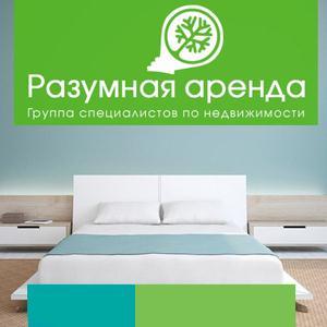 Аренда квартир и офисов Переславля-Залесского