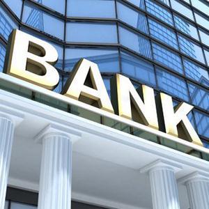 Банки Переславля-Залесского