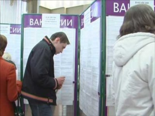 Центры занятости Переславля-Залесского