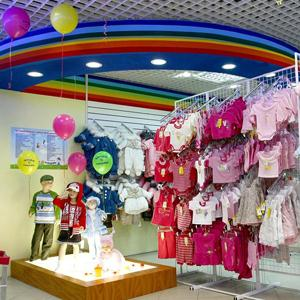 Детские магазины Переславля-Залесского