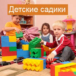 Детские сады Переславля-Залесского