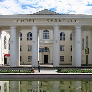 Дворцы и дома культуры Переславля-Залесского