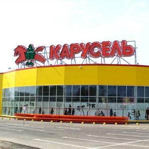 Гипермаркеты Переславля-Залесского