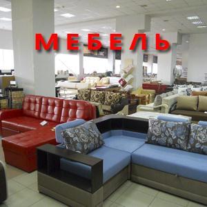 Магазины мебели Переславля-Залесского