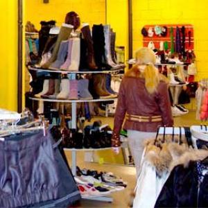 Магазины одежды и обуви Переславля-Залесского