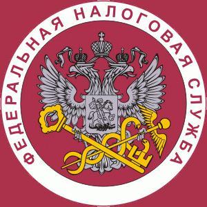 Налоговые инспекции, службы Переславля-Залесского