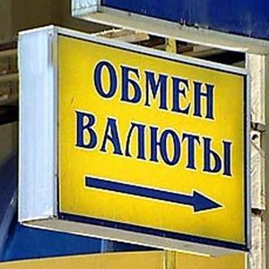 Обмен валют Переславля-Залесского