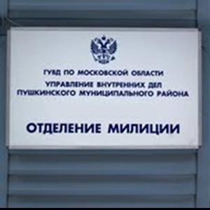Отделения полиции Переславля-Залесского