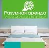Аренда квартир и офисов в Переславле-Залесском