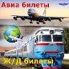 Авиа- и ж/д билеты в Переславле-Залесском