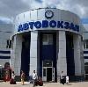 Автовокзалы в Переславле-Залесском