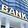 Банки в Переславле-Залесском