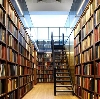 Библиотеки в Переславле-Залесском