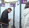 Центры занятости в Переславле-Залесском