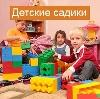 Детские сады в Переславле-Залесском