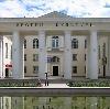 Дворцы и дома культуры в Переславле-Залесском