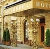 Гостиницы в Переславле-Залесском