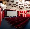Кинотеатры в Переславле-Залесском
