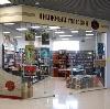 Книжные магазины в Переславле-Залесском