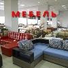 Магазины мебели в Переславле-Залесском