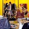 Магазины одежды и обуви в Переславле-Залесском