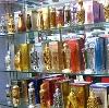 Парфюмерные магазины в Переславле-Залесском