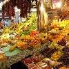 Рынки в Переславле-Залесском