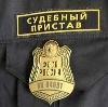 Судебные приставы в Переславле-Залесском