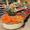 Супермаркеты в Переславле-Залесском