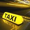 Такси в Переславле-Залесском