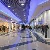 Торговые центры в Переславле-Залесском
