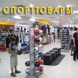 Спортивные магазины Переславля-Залесского